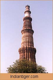 Qutab Minar, Delhi Tour Packages